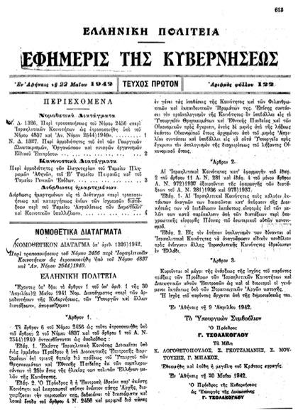 11-22.05.1942-N.D.1326