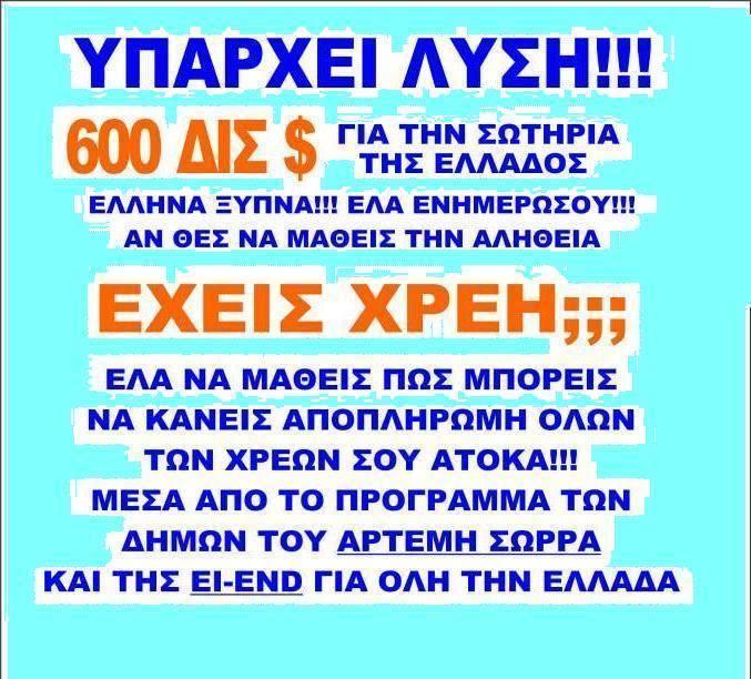 1947757_10201705004372307_139979173_n