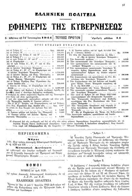 20-double 10.11.1944