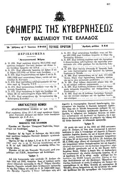 24-07.06.1945-A.N.377