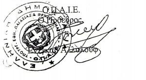 opaie