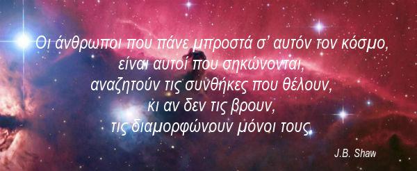 mpros