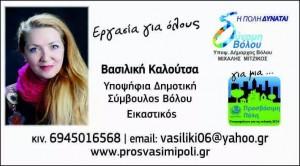 10294336_10202070097457477_3392919825139308245_n