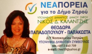 10341746_10201077533660503_3429814234309691300_n