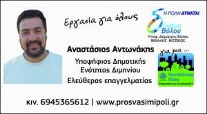 10346704_10202087417290462_1223705561_n