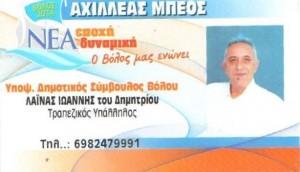 10346896_657477687664208_1730915415_n