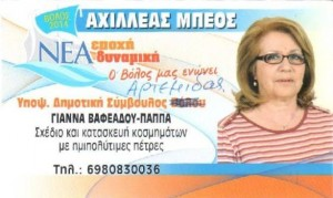 10379075_657478494330794_581972304_n