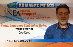 10379117_658755757536401_1193652866_n