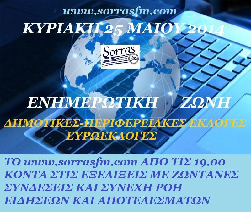 10405997_10203784646837241_1175083033_n