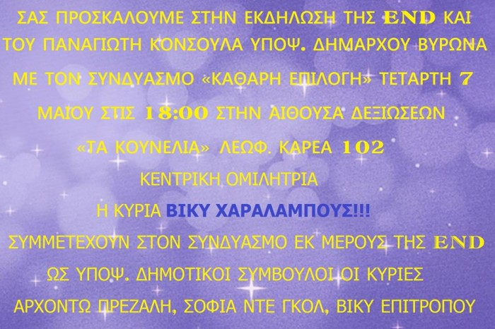 1175602_751085328268984_4757571736534584135_n