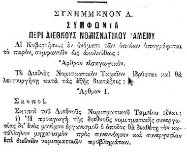 ΜΠΡΕΤΟΝ ΓΟΥΝΤΣ ΔΝΤ 1