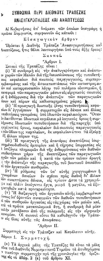 ΜΠΡΕΤΟΝ ΓΟΥΝΤΣ ΠΑΓΚ.ΤΡΑΠ.1