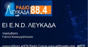 LEYKADA