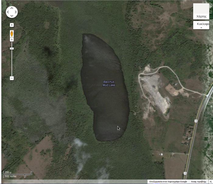 Βάκχος λίμνη(Καναδάς)