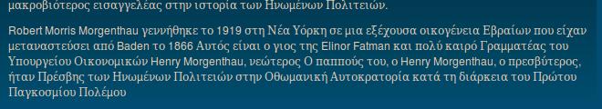 ΜΟΡΓΚΕΝΤΑΟΥ