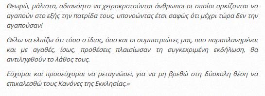 ΣΥΡΟΥ ΔΩΡΟΘΕΟΣ 3
