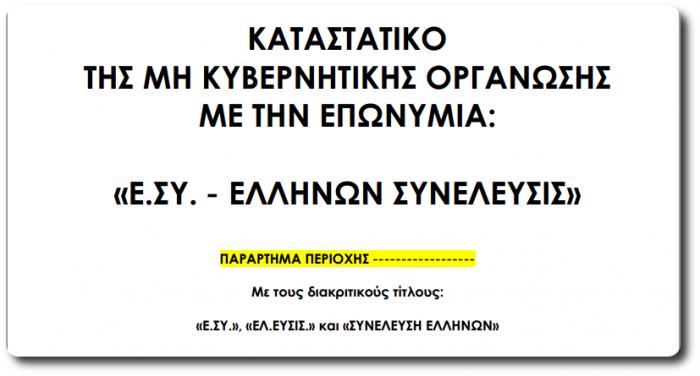 https://alfeiospotamos.gr/?p=11184