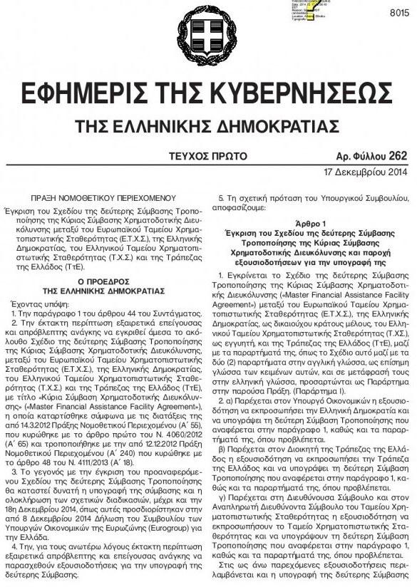 mnimonio-page- 1