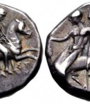ΤΑΡΑΣ ( Taranto ή λατ.Tarentum )