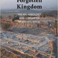 Ισραήλ: Βασίλειο με ΘEΪKH ENTOΛH;
