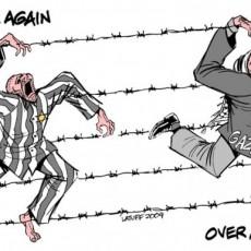 """Διεθνές Ποινικό Δικαστήριο και Ισραήλ...δεν έχουν τον """"θεό"""" τους"""