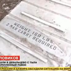 Η Πολιτοφυλακή κατέλαβε την οχυρωμένη περιοχή της ΟΥΚΡΑΝΙΑΣ στο Debalcevo, τα ευρήματα είναι συγκλονιστικά...