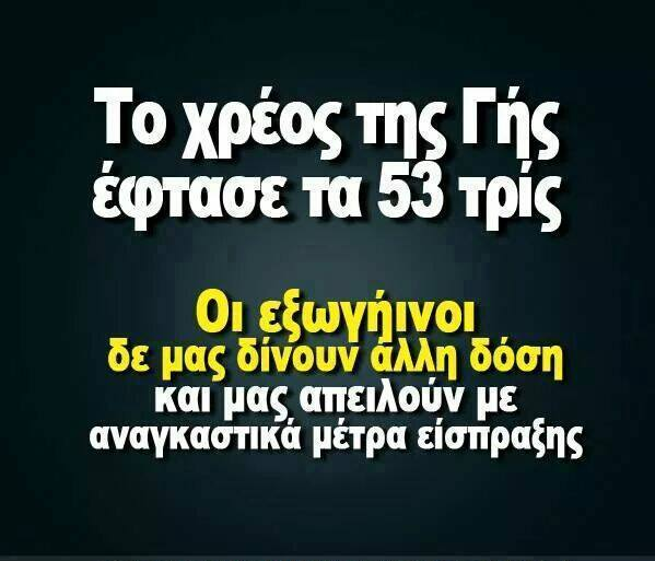 10920941_10203825025854475_4945454294726208677_n