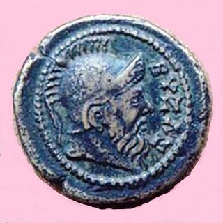 Η μορφή του Βύζα σε ρωμαϊκό νόμισμα. Μουσείο Κωνσταντινούπολής. Πηγή εικόνας: http://el.wikipedia.org/wiki/%CE%92%CF%8D%CE%B6%CE%B1%CF%82