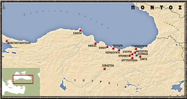 modern_greek_studies_dialects_b11_6_2