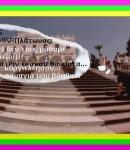 Βρετανός ευρωβουλευτής: Έλληνες υψώστε το ανάστημά σας - Είστε το έθνος του Ομήρου, του Πλάτωνα και του Αριστοτέλη! (Video)
