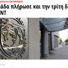 """Η ΕΛΛΑΔΑ ΕΙΝΑΙ Ο ΚΑΛΥΤΕΡΟΣ """"ΠΕΛΑΤΗΣ"""" ΤΟΥ ΔΝΤ. Ο ΜΕΤΟΧΟΣ ΠΕΛΑΤΗΣ; ΓΙΝΕΤΑΙ;"""