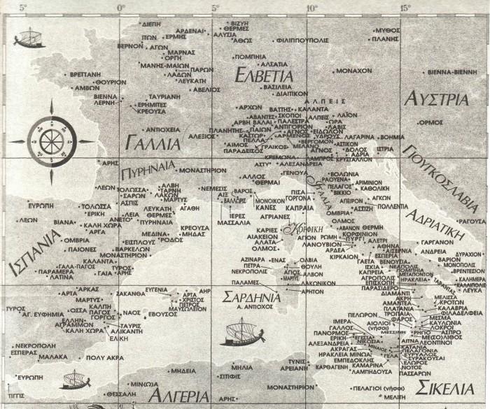 """Ο χάρτης από το βιβλίο του Βαρθολομαίου Λάζαρη, """"Η Ελλάδα σε όλο τον κόσμο"""""""