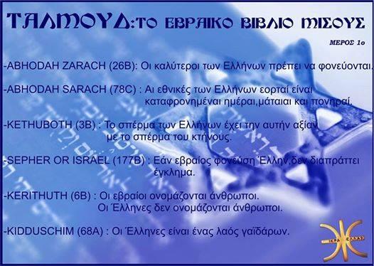 https://www.facebook.com/photo.php?fbid=1724679651092044&set=a.1387022538191092.1073741827.100006500761305&type=1&theater