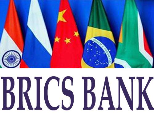 http://alfeiospotamos.gr/wp-content/uploads/2015/03/BRICS-bank.jpg