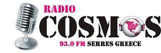 Cosmos magenta Radio 93