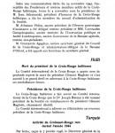 ΤΡΑΠΕΖΑ ΤΗΣ ΑΝΑΤΟΛΗΣ ΣΕ ΛΕΙΤΟΥΡΓΙΑ ΤΟ 1945