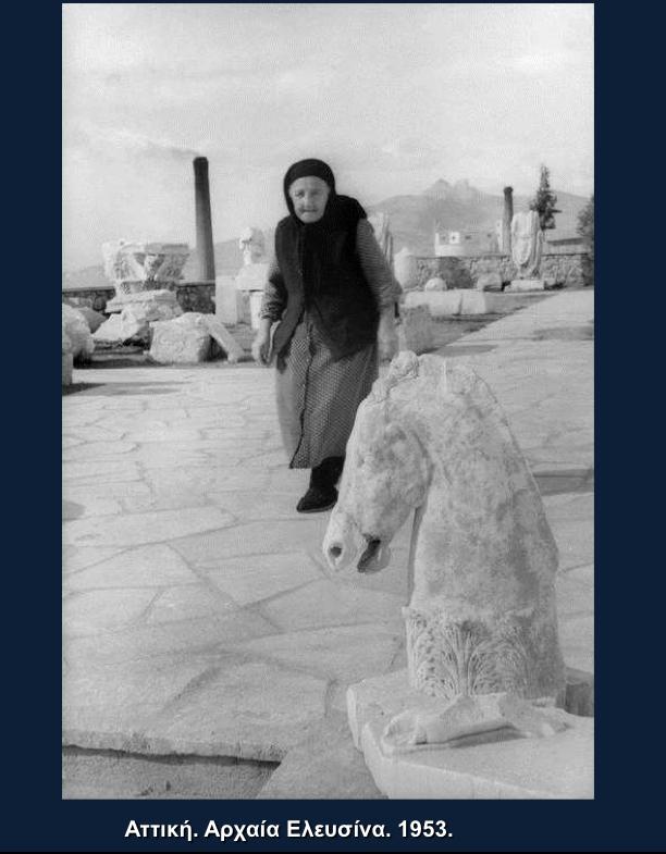 ΑΛΟΓΟ 1953