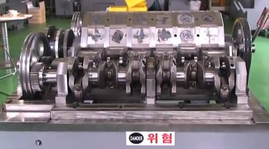 Free Energy # 5 - MAGNET ONLY MOTOR from SOUTH KOREA Another is the Magforce 300 H.P. motor from the Shinean Corp. in Korea. .... a motor that runs on only magnets, is a clear violation of the laws ... Now what about the equator of a bar magnet between the north and south poles ...