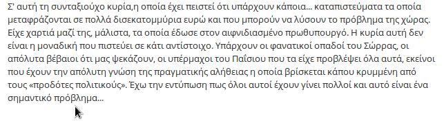 ΠΡΟΤΑΓΟΝ ΚΑΤΑΠΙΣΤΕΥΜΑΤΑ
