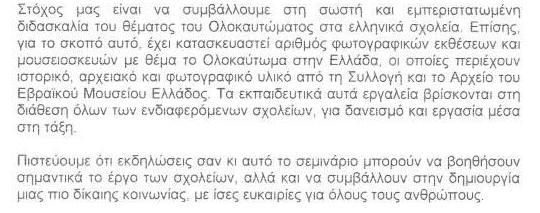 έγγραφο συνεδρίου 3 (1)
