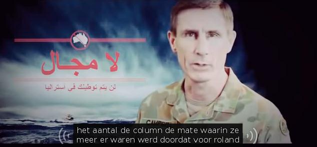 στρατιωτικο μηνυμα στους λαθρο