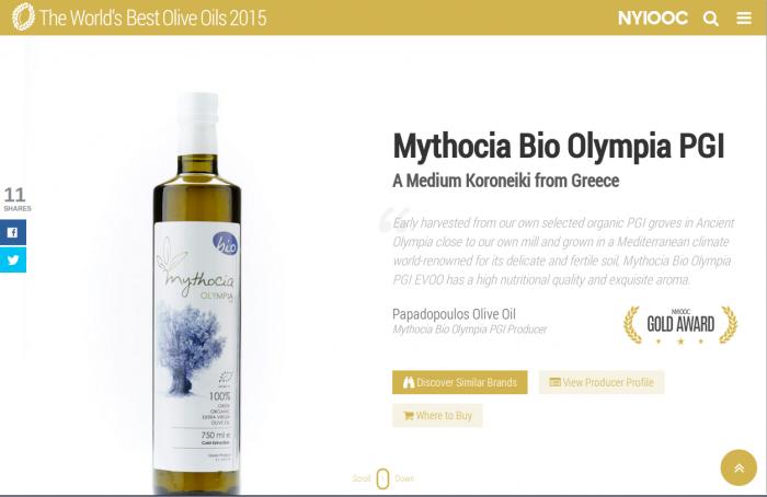 http://www.bestoliveoils.com/brands/mythocia-bio-olympia-pgi/