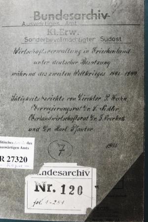 Γερμανικό πρωτοσέλιδο του φακέλου R 27320