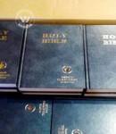 Πρωτοφανής αθλιότητα: Έστειλαν στο Νεπάλ αεροσκάφος με 100.000 Βίβλους – Εξοργισμένος ο Πρωθυπουργός της χώρας