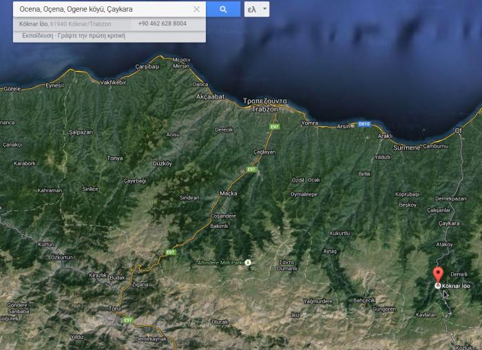 Ocena, Oçena, Ogene köyü, Çaykara