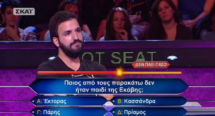 ΔΑΣΚΑΛΟΣ 4