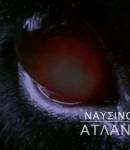 ΜΑΓΝΗΤΕΣ - ΑΤΛΑΝΤΕΣ - ΜΙΝΥΕΣ (ΝΑΥΣΙΝΟΟΣ)