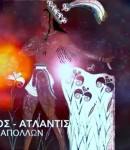 ΥΑΚΙΝΘΟΣ - ΑΠΟΛΛΩΝ - ΝΑΥΣΙΝΟΟΣ: ΑΤΛΑΝΤΙΣ