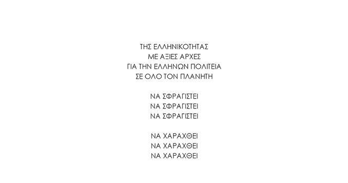 Μ ΑΛΕΞΑΝΔΡΟΣ 5