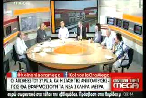 όλος ο ανθελληνικός εμετός μαζεμένος σαν αλατοπιπεριέρες γύρω στο τραπέζι και στη μέση ένα... αυγό-μάτι!
